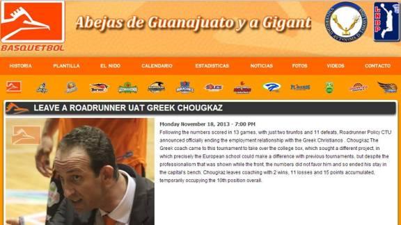 chougaz-apolysi