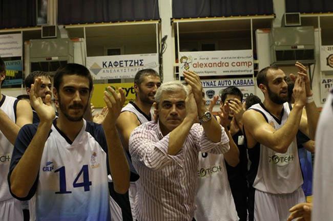 kavala-team