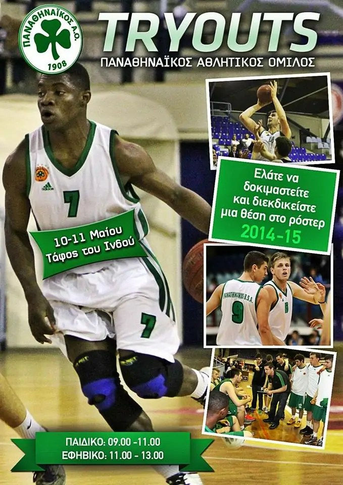 pao-tryouts