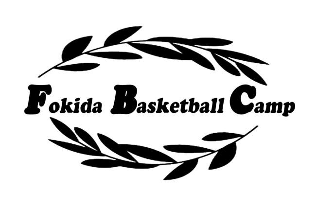 fokida-camp