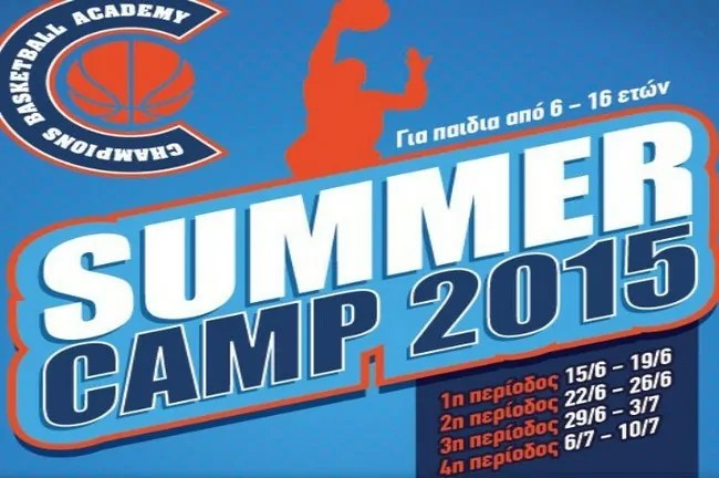 Summer Camp-Pentelis