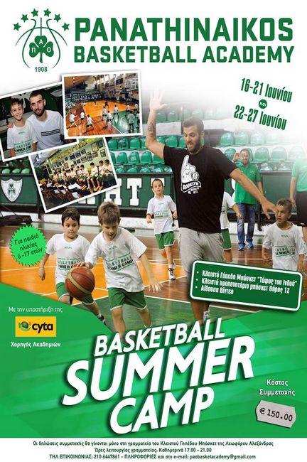 Pao-basketball academy-afisa