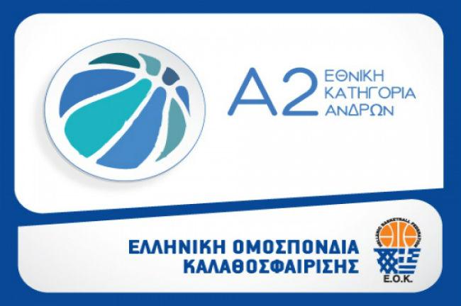 a2-andrwn-logo-eok