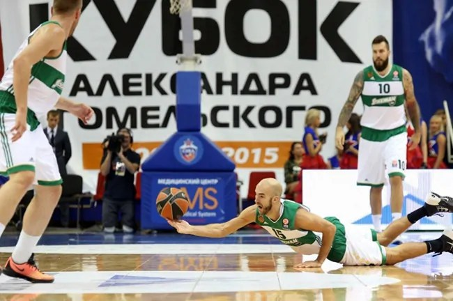 calathes-pao-gomelsky cup