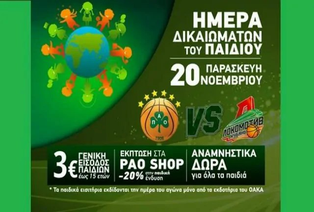 childrenDay_paobc-1