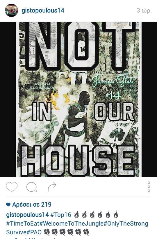 gist instagram