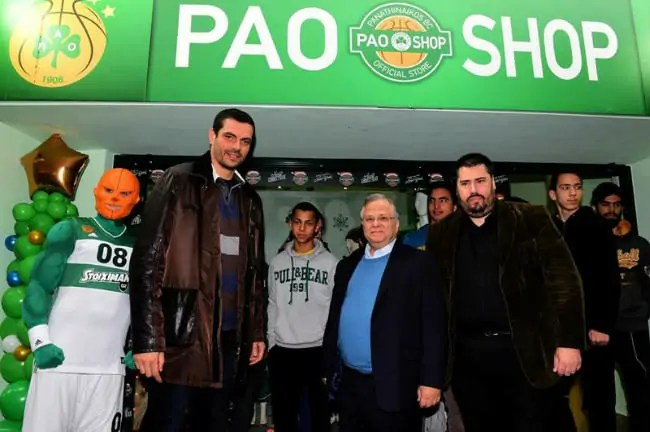 tsartsaris-panathinaikos-pao shop