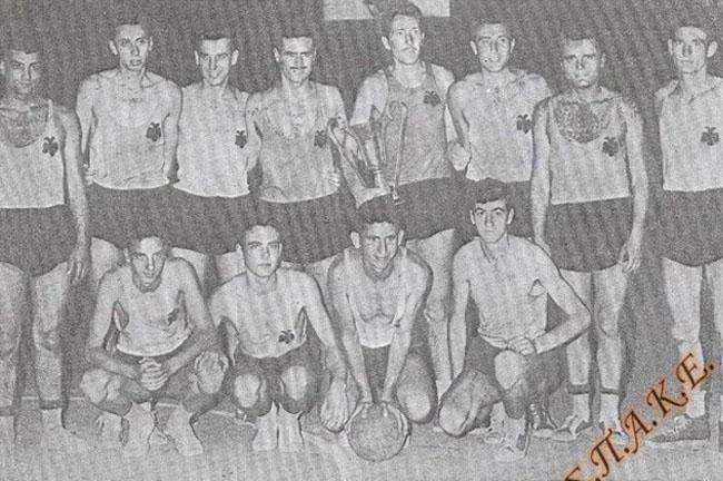 aek1957-1958