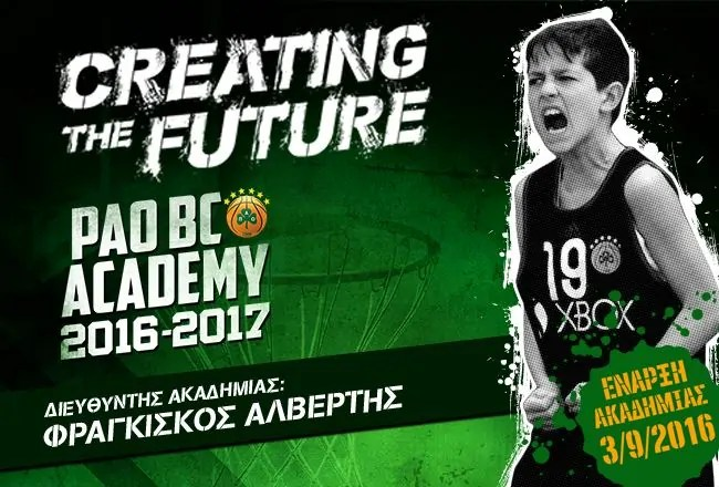 paobc1