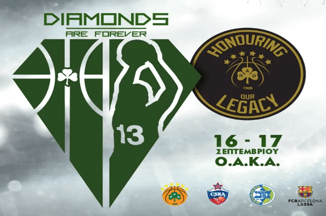 diamonds-panathinaikos