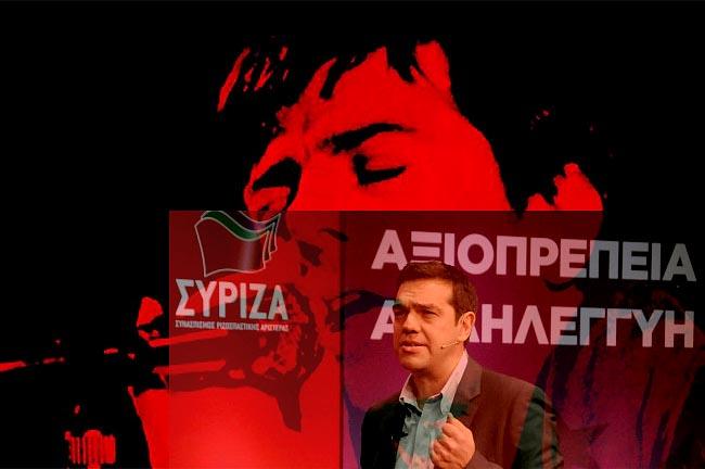 sidiropoulos-tsipras