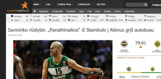basketnews-pao