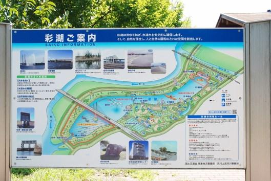 彩湖道満グリーンパーク bbqレンタル