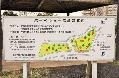 大島小松川公園 BBQレンタル5