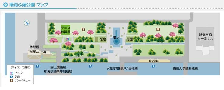 晴海ふ頭公園 バーベキューレンタル (2)