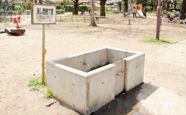 和田掘公園 炭捨て場