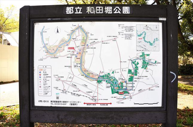和田堀公園BBQ マップ