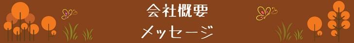 芋煮会レンタル 手ぶら