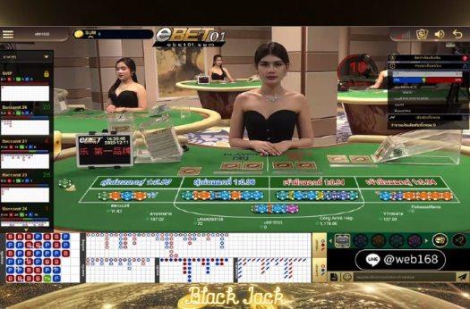แบล็คแจ็ค ออนไลน์  เกมไพ่ทำเงินที่ eBET01