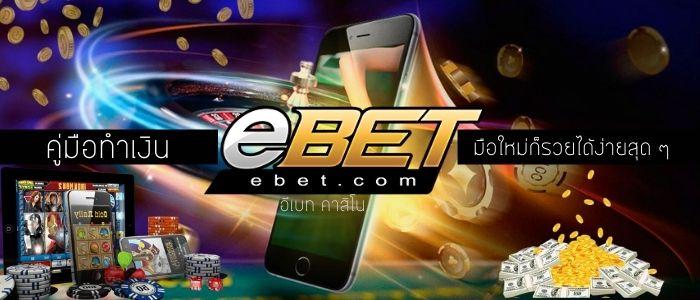 Casino-Ebet-คาสิโนอีเบท
