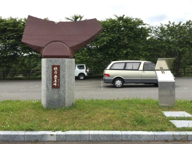 公営駐車場
