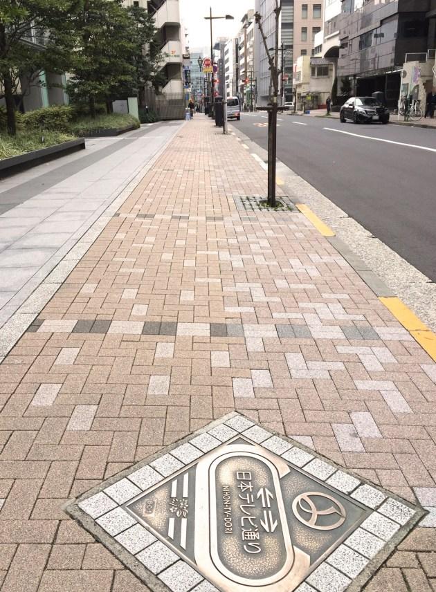 日本テレビ大通り