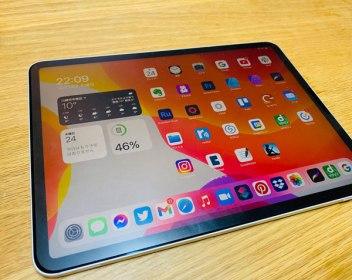 2020年に買って良かったものはiPad pro11です。