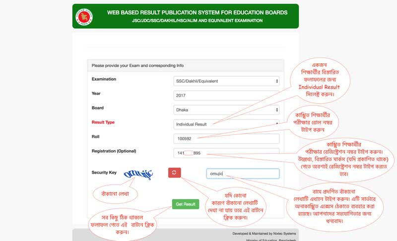 JSC Result 2019 Dinajpur Board With Full Marksheet Download 1