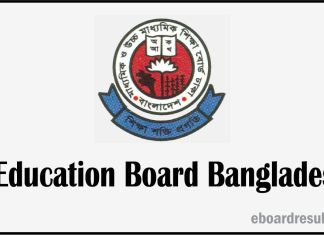 Education Board Results Gov BD
