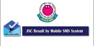 JSC Result by Mobile SMS System