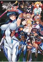 対魔忍RPGX キャラクターコレクション