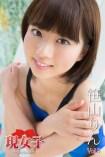 □笹山りん 現女子 Vol.03 現女子186