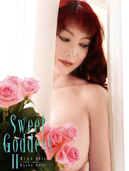 叶 美香写真集 Sweet Goddess II