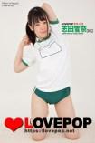 □LOVEPOP デラックス 志田雪奈 002