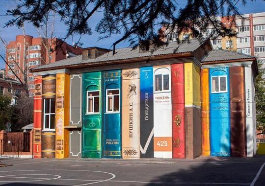Street art - School Bookshelf