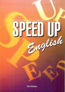 Speed Up English: A Conversation Course for High Beginners