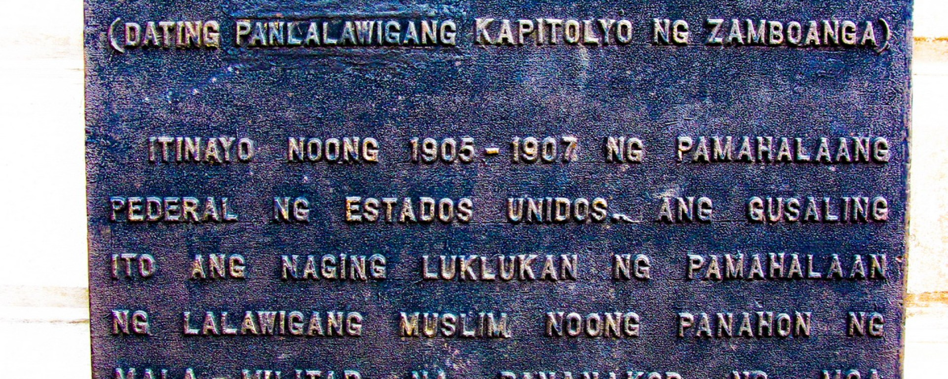Pagadian Zamboanga Del Sur, Pagadian, Pagadian, Philippines.