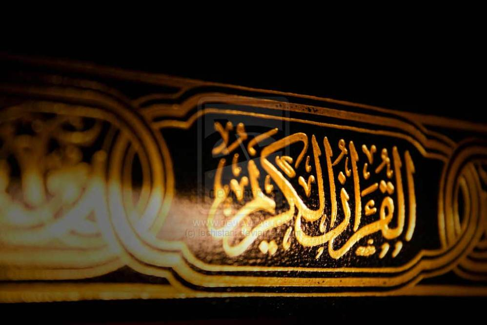 'Aydın İlahiyatçı'nın Kur'an Anlayışı - Ebubekir Sifil