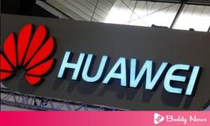 Huawei Will Make Videos With Netflix Soon ebuddy news