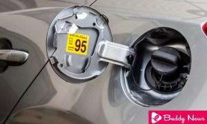 How to Drain Fuel Tank Easily ebuddynews