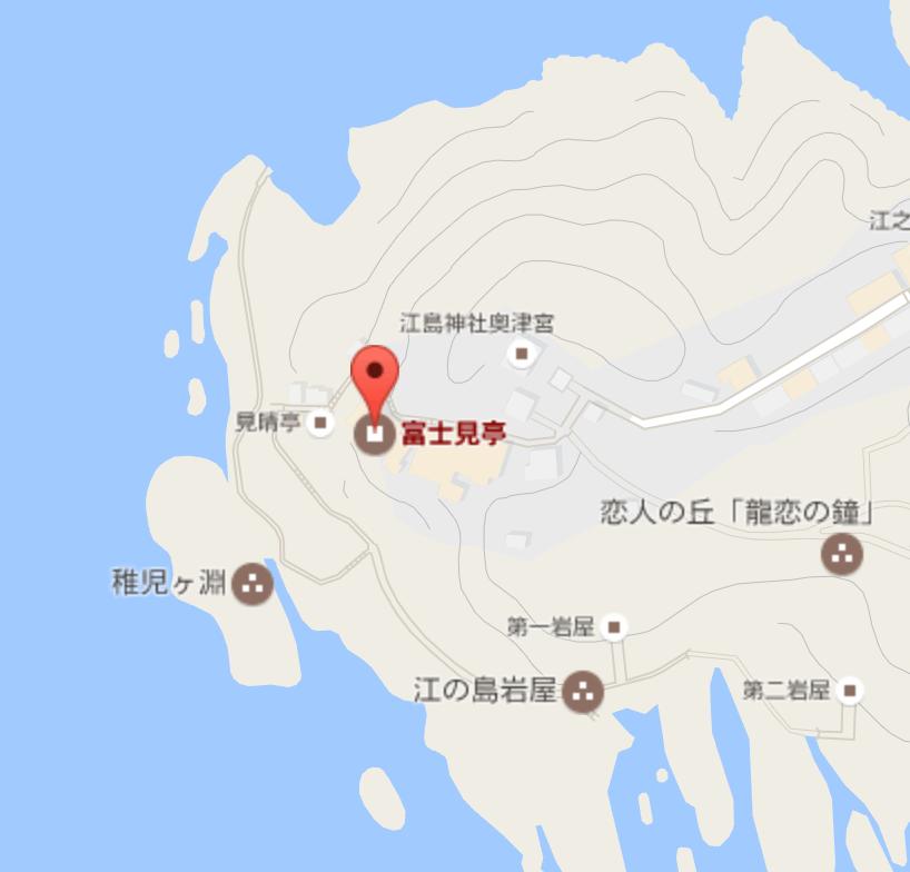 江ノ島の西端部の崖の上に位置する富士見亭