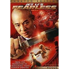 Jet Li's Fearless - Box Art