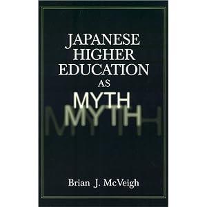 Japanese Higher Education As Myth
