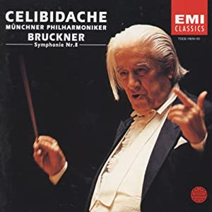 ブルックナー:交響曲第8番ハ短調(ノヴァーク版)