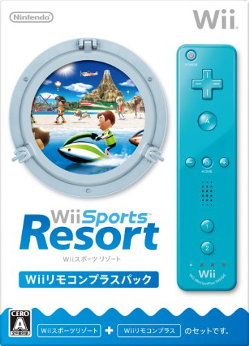 Wiiスポーツ リゾート (「Wiiリモコンプラス (アオ) 」1個同梱) / 任天堂
