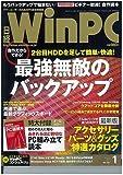 日経 WinPC (ウィンピーシー) 2007年 01月号 [雑誌]