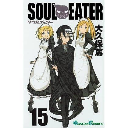 Soul Eater #15