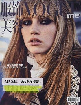 Vogue me服饰与美容(2016年10月特刊)(超模封面)