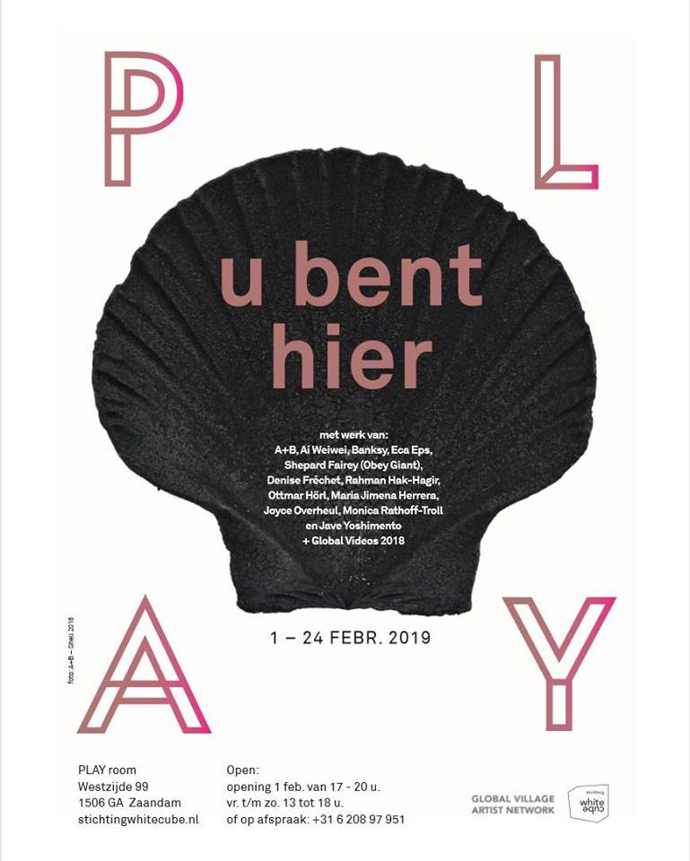 u bent hier playroom exhibition