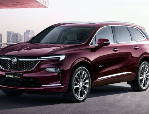 2020 Buick Enclave The Best in its Class